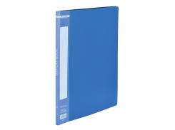 Папка пластиковая c 10 файлами А4, синий bm.3601-02