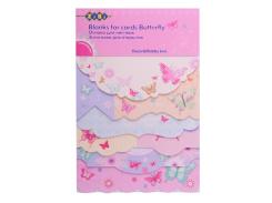 "Заготовка для открыток ""butterfly"" 10.2*15.3см zb.18215-af"