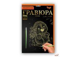 набор для творчества царапалка dankotoys Гравюра А5 ГР-А5-06з