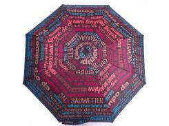женский зонт happy rain u42275-2