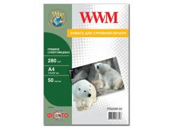 фотобумага wwm премиум суперглянцевая 280г/м кв, a4 50 листов (psg280.50)