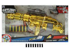 детское оружие Автомат на водяных пульках yh828e