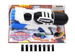 игрушечный водяной пистолет water blaster 1612c/2
