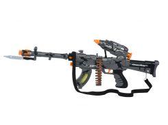 Игрушечное оружие Пулемет с лазером same toy df-11218but Сyber mission