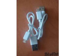 Кабель для зарядного устройства USB - microUSB