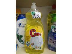 Засіб для миття посуду з гліцерином Clime 1 л