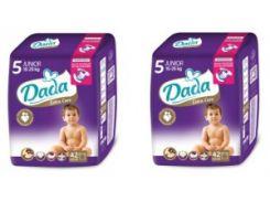 Подгузники Dada  ( Premium ) Extra Care  5