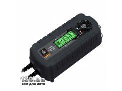 Интеллектуальное зарядное устройство аккумуляторов Auto Welle AW05-1208