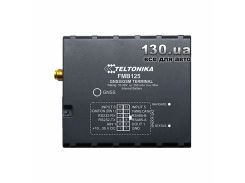 Автомобильный GPS трекер Teltonika FMB125 c 2SIM, Bluetooth, RS-485/232 интерфейсами, встроенным аккумулятором и выносной антенной