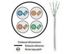 OEM UTP4-C5e-PATCH Кабель LAN