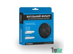 Фильтр угольный WH (в упаковке, 1 шт.)