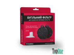 Фильтр угольный KS, TK (в упаковке, 2 шт.)