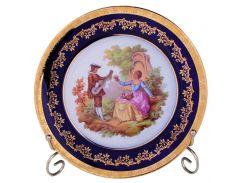 Тарелка Goudeville Limoges