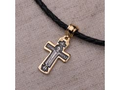 """Православный крест """"Распятие. Божия Матерь """"Оранта"""""""