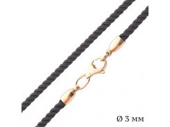 Шелковый шнурок с золотой застежкой