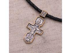 Серебряный крестик с позолотой «Распятие. Серафим Саровский»