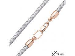 Шелковый серебряный шнурок с гладкой золотой застежкой (3мм)