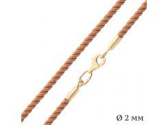 Шелковый коричневый шнурок с серебряной застежкой (позолота)