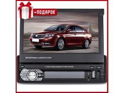 """➨Магнитола Lesko 9601G с экраном 7"""" функцией GPS навигатора 1DIN выдвижной экран автомобильная WinCE*"""