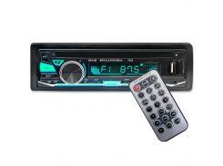 ✱1DIN автомагнитола HEVXM 7003 AUX/USB/microSD мощность 60х4 FM радио для автомобиля
