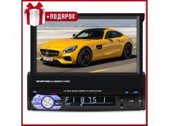 Автомагнитола Lesko 9601B 1 Din выдвижной экран 7'' WinCE прием звонков блютуз AUX/USB/TF пульт управления*