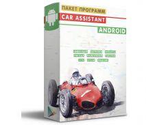 ➤Car Assistant - комплект навигационного и автомобильного ПО для смартфона/планшета на Android