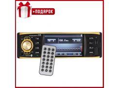 """Автомагнитола Lesko 4019B WinCE 1 DIN c экраном 4.1"""" Bluetooth подключением USB / карта памяти 2 пульта ДУ"""