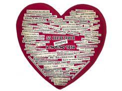 """Подушка в форме сердца 3D """"55 причин почему я люблю тебя"""""""