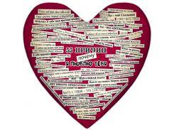 """Подушка в форме сердца """"55 причин почему я люблю тебя"""""""