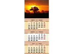 Календарь квартальный на одну пружину