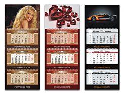 Календарь квартальный 3 пружины, 3 увеличенных рекламных поля 2018
