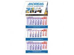 Календарь квартальный на три пружины, одно рекламное поле , перекидные постеры сверху, 2018