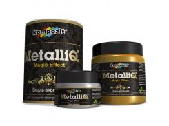 """Емаль акрилова MetalliQ """"Платина"""" 0.1 кг Kompozit // краска акриловая металлик"""