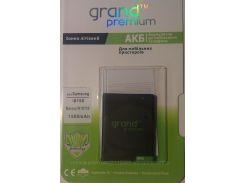 Аккумуляторная батарея GRAND Samsung i8150