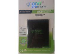 Аккумуляторная батарея GRAND Samsung i9200