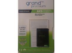 Аккумуляторная батарея GRAND Nokia BL-5CT