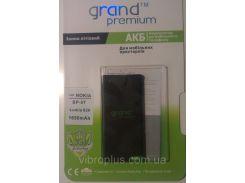 Аккумуляторная батарея GRAND Nokia BP-5T