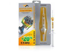XADO Ревитализант EX120 для дизельных двигателей (8мл) ХА 10034