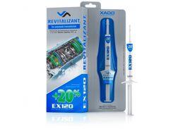 XADO Ревитализант EX120 для автоматических трансмиссий (8 мл) ХА 10031
