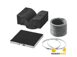 Комплект для режима рециркуляции Bosch DHZ 5375