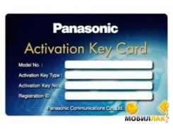 Ключ активации Panasonic KX-NCS3716XJ для 16 SIP-терминалов для АТС серии NCP