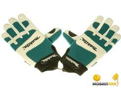 Перчатки Makita профессиональные L (988000809)