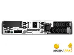 Серверный ИБП APC Smart-UPS X 1500VA Rack/Tower LCD 230V (SMX1500RMI2U)