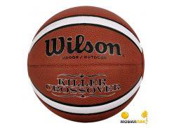 Мяч баскетбольный Wilson Killer Crossover SZ 7 BSK SS13 (WTB91490X)