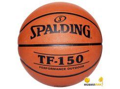 Мяч баскетбольный Spalding TF-150 р.6