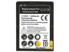 Батарея Chako SAM Galaxy Note I9220