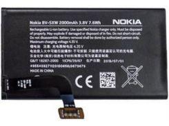 Аккумуляторная батарея Nokia для Lumia 1020 (BV-5XW/30198)