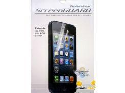 Защитная пленка Professional для Samsung Galaxy Star Advance G350
