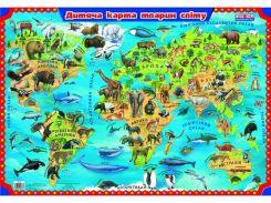 Плакат Детская карта мира, укр. (12104101У)