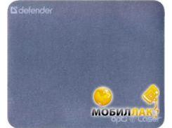 Коврик для мыши Defender Mouse Silver opti-laser (50410)